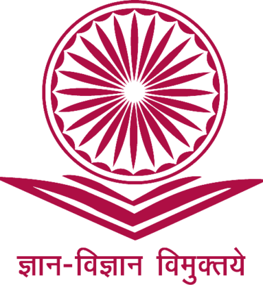 Commissionerate of Higher Education Gujarat, CHEGUJ, freejobalert, Sarkari Naukri,  CHEGUJ Admit Card, Admit Card, chegujj logo