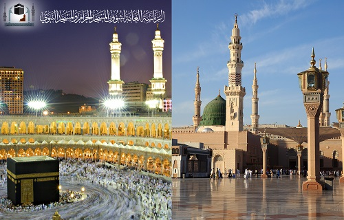 App-Electronic-navigation-inside-mosque-mecca-features
