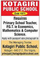 Kotagiri Public School Wanted PGT/Primary Teachers