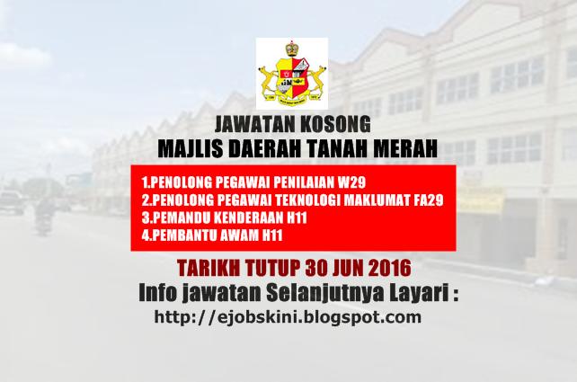 Jawatan Kosong Majlis Daerah Tanah Merah (MdTanahMerah)