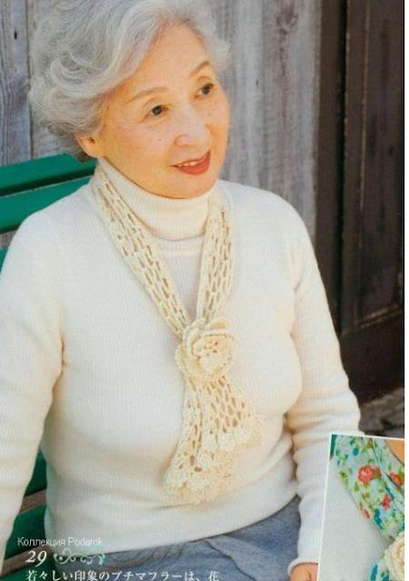 Bufanda Crochet Rejilla Flor Central Patron
