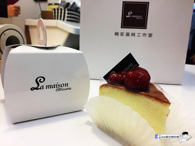 IMG 0413 - 梅笙蛋糕工作室 La maison - 平凡的價格,帶給你特別的滋味!