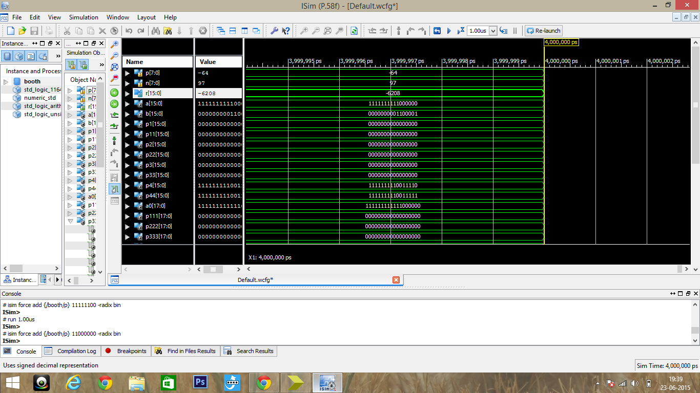 hight resolution of simulation results for 8 bit booth multiplier