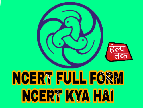 ncert full form in hindi.png