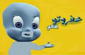 تردد قناة عفروتو افلام