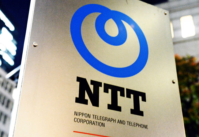 Tinuku NTT to set up new firm focusing on IT business
