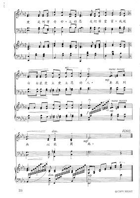 聖樂作曲家 - 楊伯倫音樂分享: 2007.02
