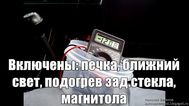 http://autovazremont.blogspot.com/2017/02/trehurovneviy-regulyator-vaz-2107.html