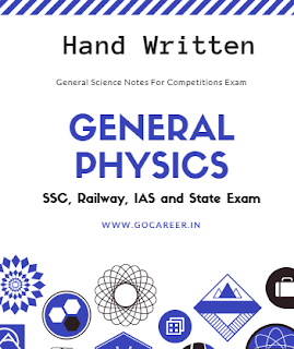 Download Hand Written General Science Notes For SSC CGL, CHSL, CPO Exams