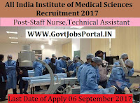 All India Institute of Medical Sciences Recruitment 2017-315 Office Assistant, Staff Nurse, Technical Assistant