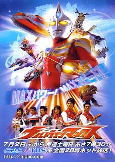 Ultraman Max Episode 01-39 [END] MP4 Subtitle Indonesia