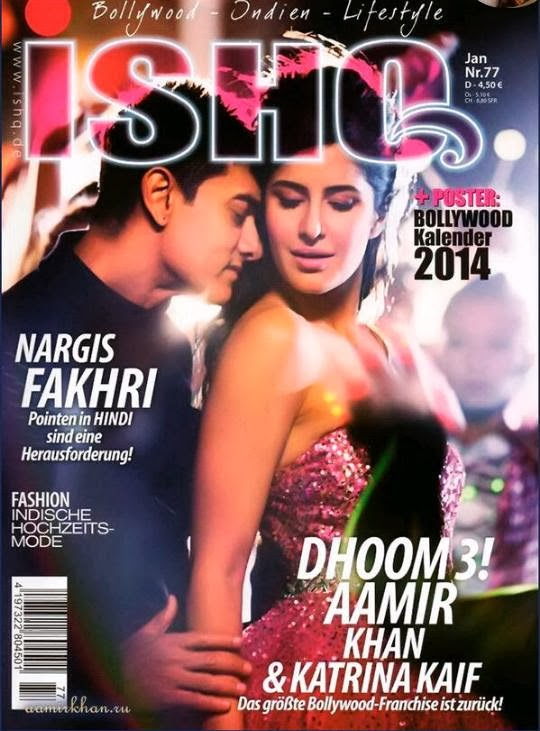 Amir Khan and Katrina Kaif on cover of Ishq Magazine