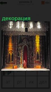 Красивые декорации сделаны на сцене для представления в театре