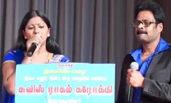 Ithunundu Muthathila Karaoke – Swiss Ragam