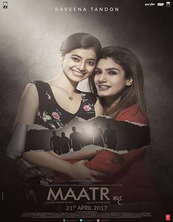 Poster of movie Maatr 2017 Hindi 150MB HDRip HEVC Mobile
