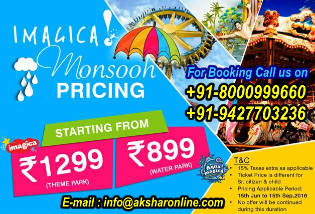 Adlabs Imagica - Theme Park, Water Park and Snow Park Monsoon Pricing