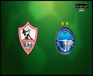 اهداف وملخص مباراة الزمالك وانيمبا 19-6-2016 |دورى ابطال افريقيا دور المجموعات 2016