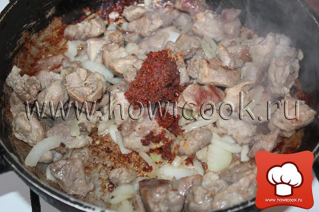 рецепт вкусного рагу из мяса с овощами пошаговые фото