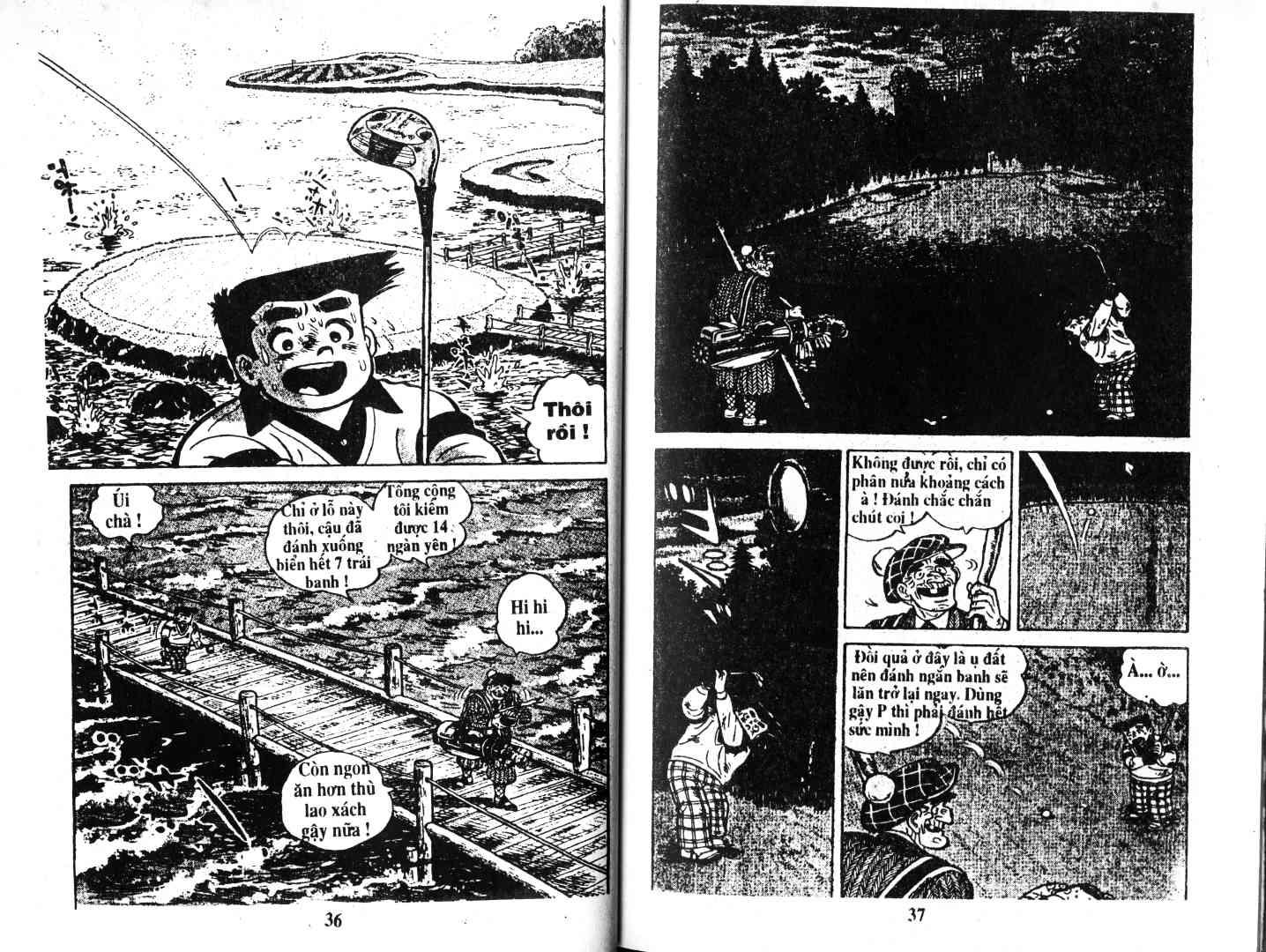 Ashita Tenki ni Naare chapter 50 trang 17