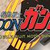 Mobile Suit Moon Gundam Debuts in Gundam ACE November Issue