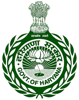 Haryana SSC  Agriculture Inspector Job Recruitment Online form 2017