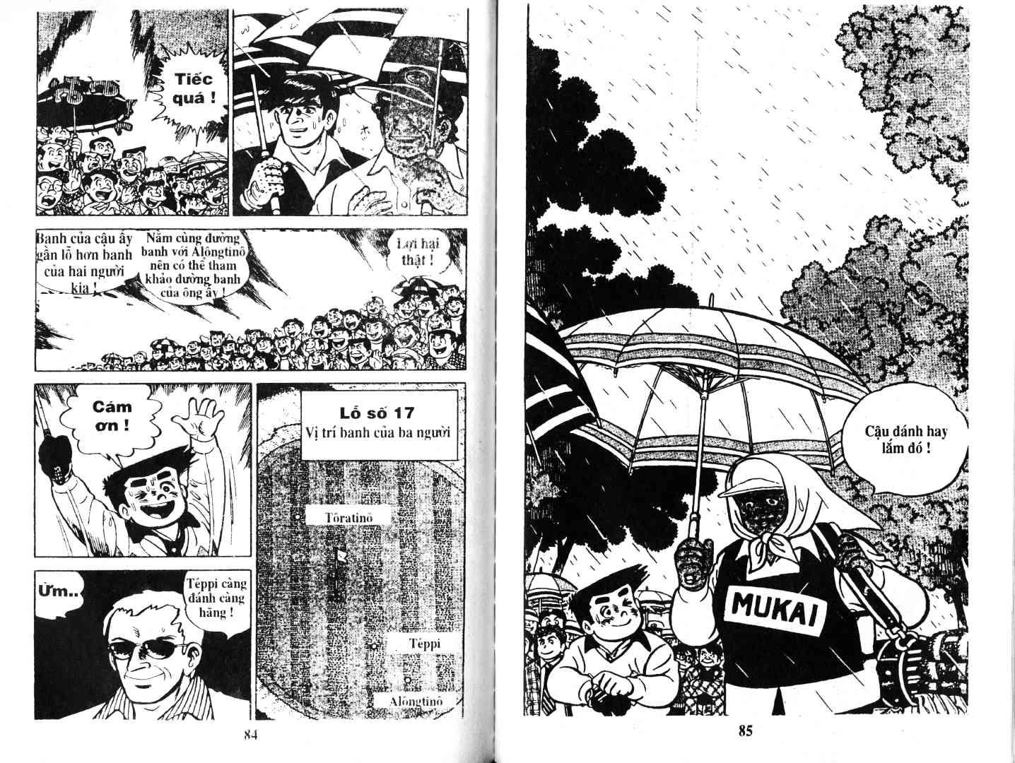 Ashita Tenki ni Naare chapter 47 trang 42