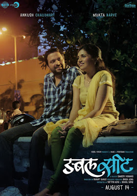 Double Seat 2015 Marathi 480P DVDRip 400mb, Double Seat Marathi movie 2015 HD DVdrip 480p free direct download 300mb or watch online single link in HD