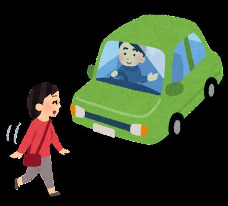 歩行者に道を譲る車のイラスト
