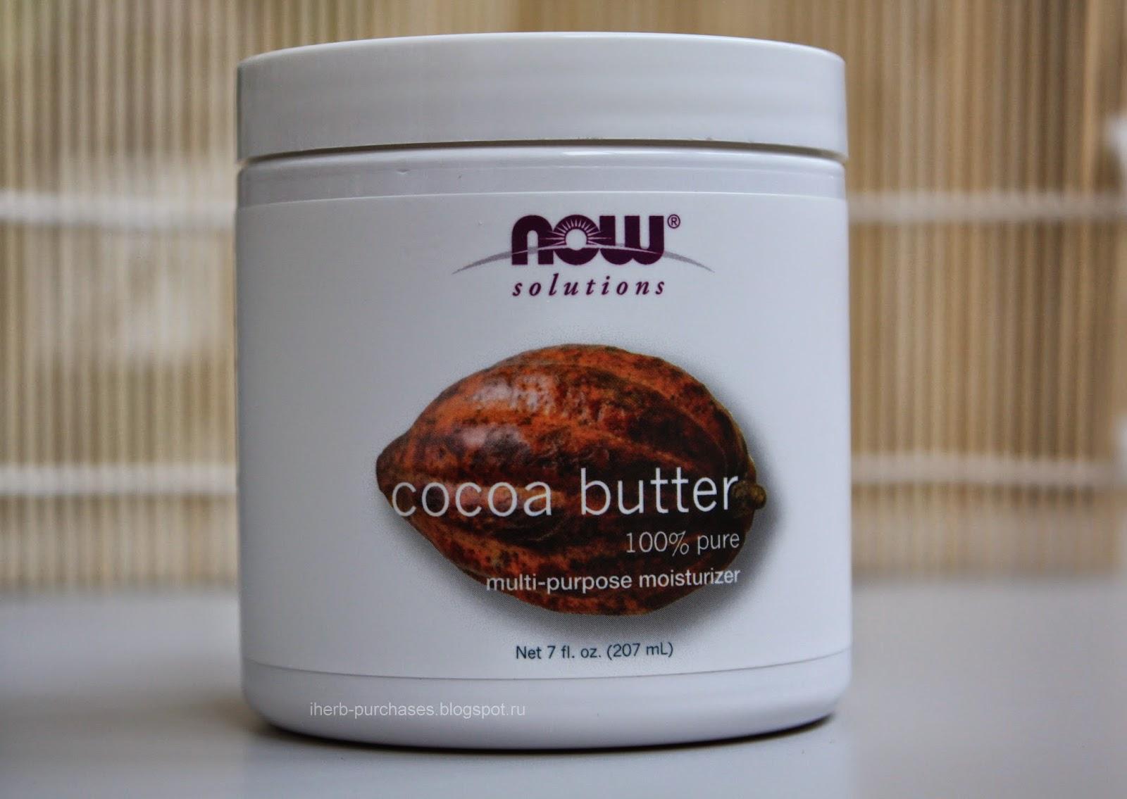 масло какао, шоколад, для волос, для кожи, отзыв, iherb
