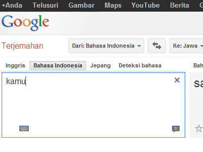 Google Translate Kini Mendukung Bahasa Jawa