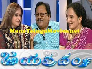 Jayaprada Talk Show with Krishnam Raju Couple