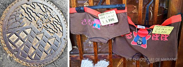 shirakawago manhole souvenir