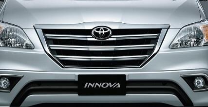 toyota innova 2016 toyota tan cang 2 - Đánh giá xe gia đình đa dụng Toyota Innova 2016 : Vô đối tại Việt Nam - Muaxegiatot.vn