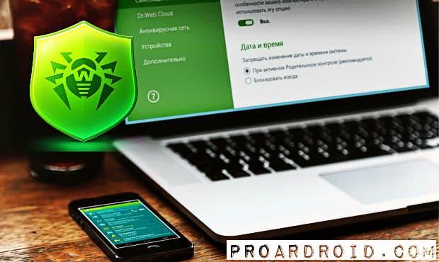تطبيق مضاد الفيروسات Dr.Web Security Space نسخة كاملة للأندرويد logo