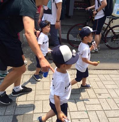 Song Il Kook Triplets 2015