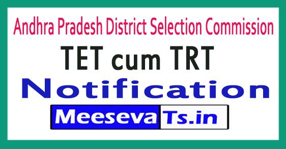 Andhra Pradesh District Selection Commission AP DSC TET cum TRT Teacher Notification 2017