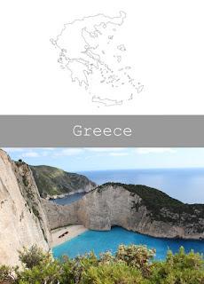 Гърция - пътеписи