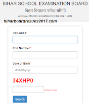 Bihar Board 10th Result 2019 Online - BSEB 10th Result 2019 | Check Online Bihar Board Result
