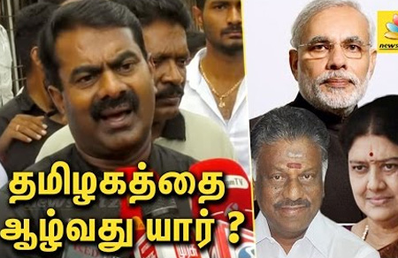 Seeman Speech against TN Chief Minister