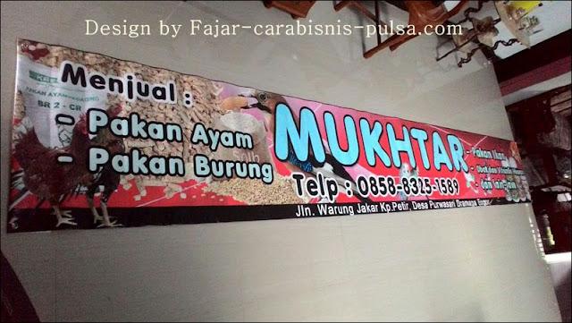 Contoh Desain Banner Toko Pakan Hewan