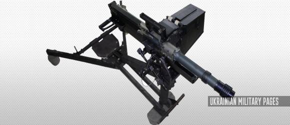 U. M. P. - 40-мм автоматичний гранатомет УАГ-40
