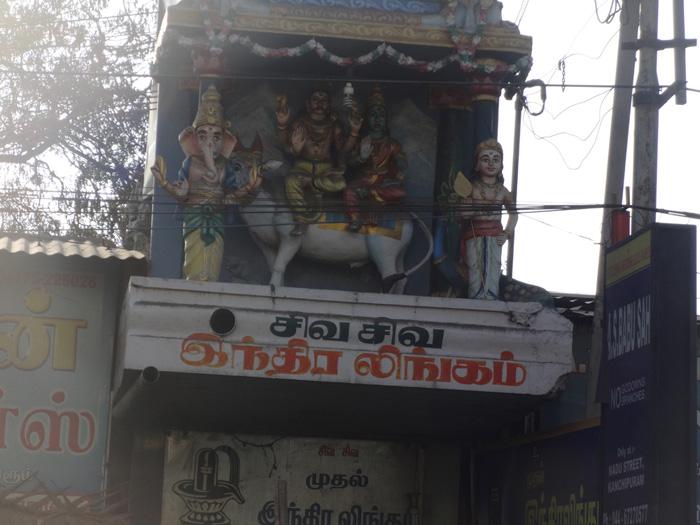 Tamilnadu Tourism: Annamalaiyar Temple – Indra Lingam