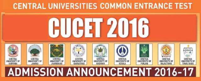 CUCET 2017,Central Universities Entrance Test,Notification