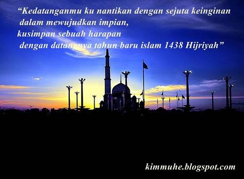 Kata Kata Ucapan Selamat Tahun Baru Islam 1438 Hijriyah / 2016 M
