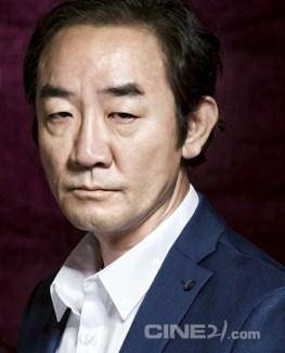 Pemain Drama Korea Whisper