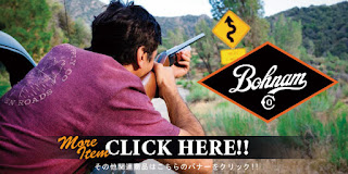 http://search.rakuten.co.jp/search/inshop-mall/BOHNAM/-/sid.268884-st.A