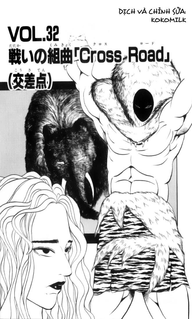 NINKU vol 32 trang 1