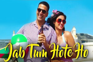 Jab Tum Hote Ho