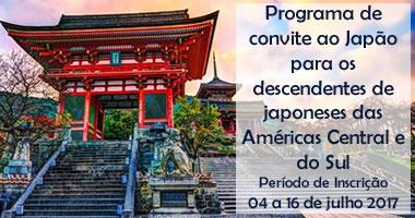 Convite ao Japão