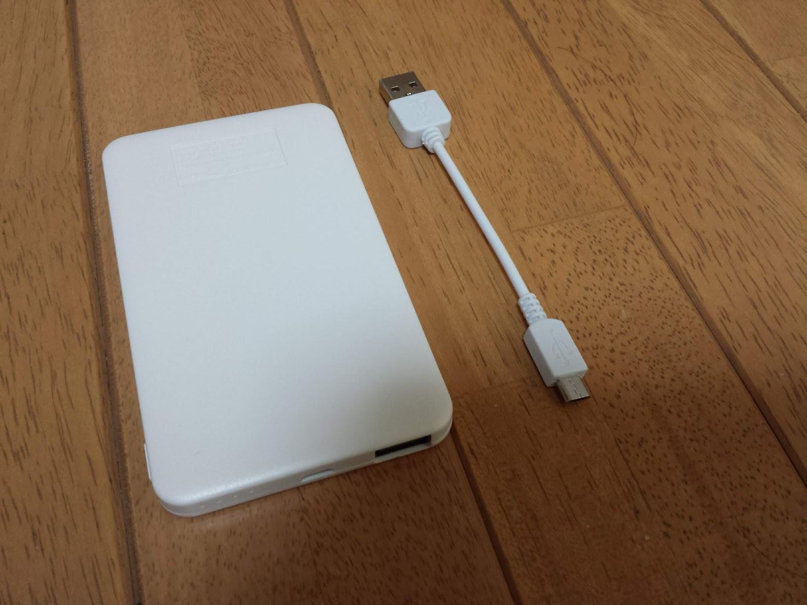 500円 モバイルバッテリー ダイソー